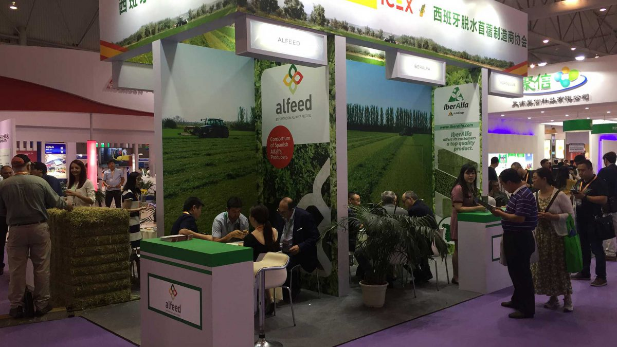 Feria China Dairy Exhibition